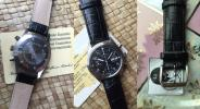 FS: Excellent IWC Chrono 3706 with Papers