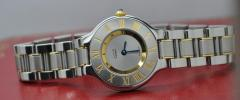 fs: SOMETHING FOR HER THIS TIME - CARTIER MUST 21 COMPLETE ONLY 1195